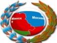 """""""Распятый мальчик"""" для Беларуси"""