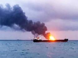 Что горит в Керченском проливе