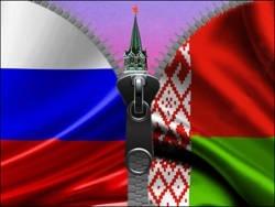 Беларусь и Россия, партнеры или конкуренты