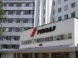 В ДНР уничтожен  уникальный завод «Топаз»