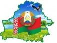 Как защитить информационное пространство Беларуси