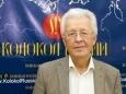 Профессор Катасонов о реальных достижениях Кремля
