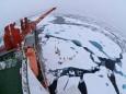 Китай активизирует свою деятельность в Арктике