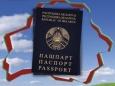 Проблемные мигранты в Беларуси
