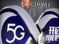 Чем технологии из Китая пугают США