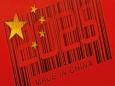 Займется ли Китай своим ребрендингом