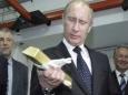 Россия продолжает интенсивно скупать золото