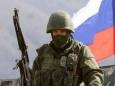 Как России удается поддерживать  боеспособную армию