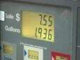 В Калифорнии бензин за 4 доллара становится реальностью