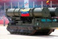 ПВО Венесуэлы против США