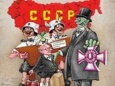 Кому сыграл на руку распад СССР