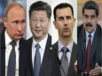 Фронт Путина, Си, Асада и Мадуро против США