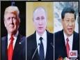 Разыграет ли Трамп «российскую карту» против Китая