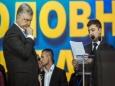 Порошенко готовит переворот против Зеленского