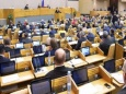 К вопросу об оценке законности действующего состава Госдумы РФ