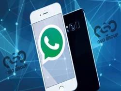 WhatsApp для установки программ-шпионов