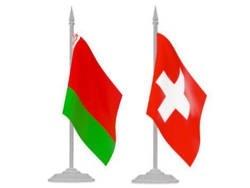Посольство Швейцарии открывается в Беларуси