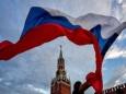 Россия – это государство русское или антирусское? Окончание ч.1