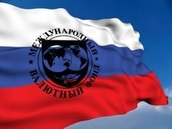 МВФ рекомендует России не развиваться