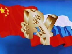 Чем Россия может заинтересовать Китай