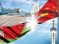Китайский опыт развития промышленности для Беларуси