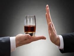 Отказ от алкоголя и психологическое благополучие