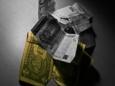 Самые переоцененные и недооцененные валюты в мире