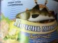 Госстандарт запретил поставлять в Беларусь российские консервы