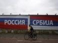 Россия для современной Сербии