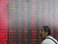 Когда Китай введет свою цифровую валюту