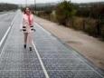 Проект с солнечной дорогой провалился
