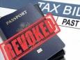 Американский паспорт за долги