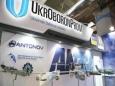 Украинская промышленность для Китая