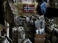Норвегия отказалась от участия в программе ПРО США и НАТО