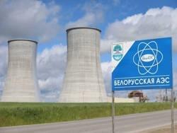 Двойные стандарты Литвы в сфере энергетики