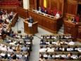 В Украине расследуют взяточничество «слуг народа»