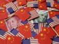 Глобальный проект США против Китая
