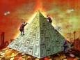 Система отъёма и оборота денежных средств