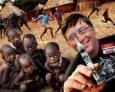 Тайный стартап Билла Гейтса