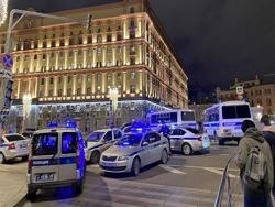 Атака на ФСБ в центре Москвы