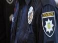 Три белоруса задержаны в Киеве