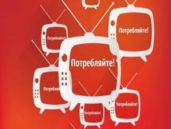 Схемы манипуляции сознанием рекламой