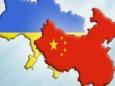 Китай в борьбе за Украину