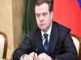 Медведев подал в отставку