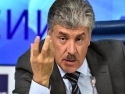 Павел Грудинин о смене правительства России