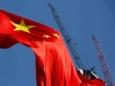 Рождаемость в Китае упала до минимума