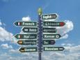 Эффективный метод изучения иностранных языков