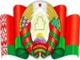 Флаг Беларуси: значение цветов и орнамента