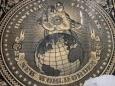 Судьба старого мирового порядка