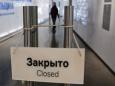 Профессор Катасонов о мрачных перспективах мировой и российской экономики